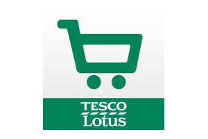 logos-pureen-tesco-online