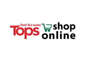 logos-pureen-tops-online